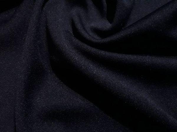 Подкладка трикотажная цвет тёмно синий