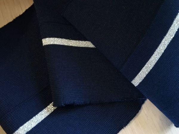 манжеты цвет тёмно синий одна полоса люрекс серебро