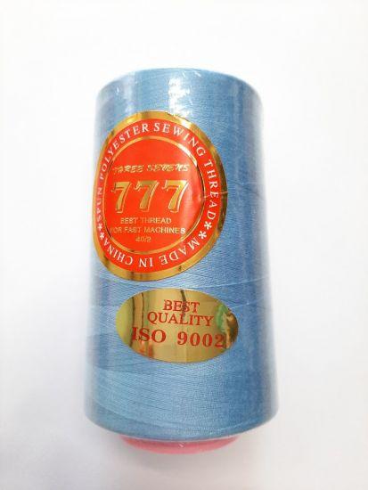 Нитки 777 цвет голубой васильковый 053