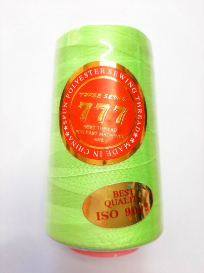 Нитки 777 цвет салатовый 304