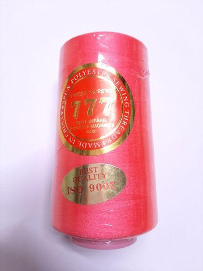 Нитки 777 цвет розовый неоновый 315