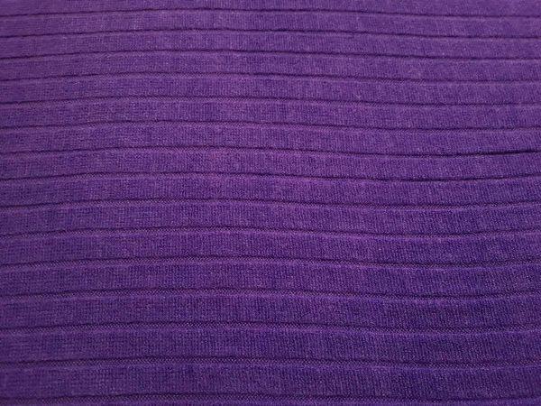 Ангора рубчик цвет фиолетовый