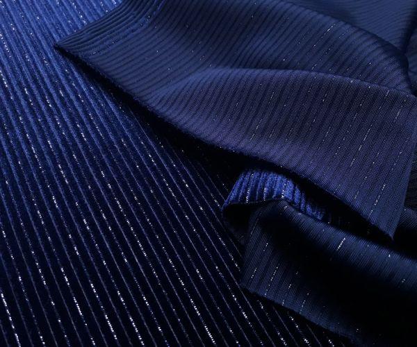 Велюр стрейч люрекс цвет тёмно синий